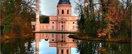 Schwetzinger Mosque from Germany